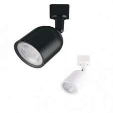 Proiector LED pe sina, track light, 10 W, 650 lm, 4200K